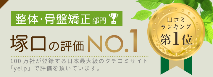 nishimura_22